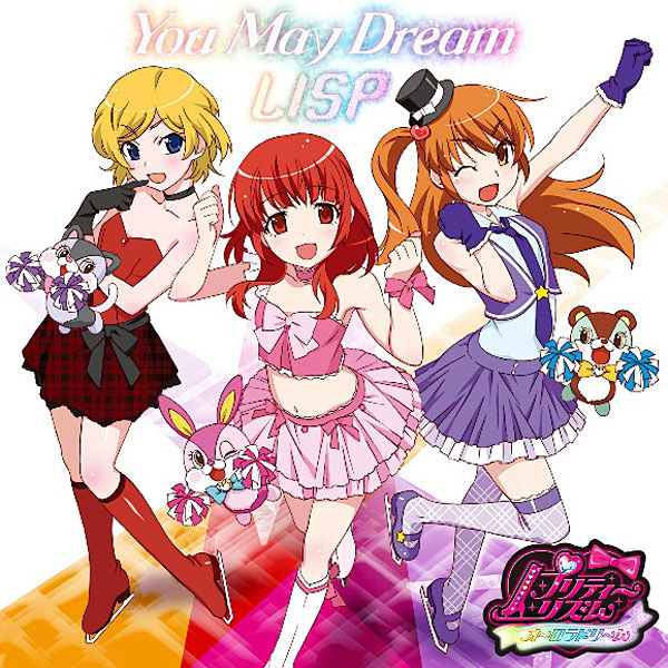You May Dream/LISP
