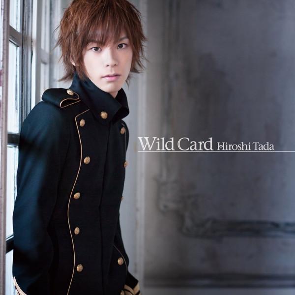 Wild Card/多田宏