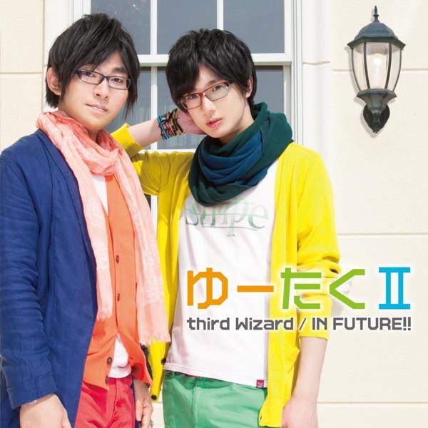 third Wizard/IN FUTURE!!(DVD付)/ゆーたくII