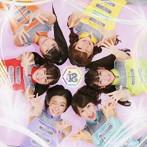 §Rainbow/i☆Ris