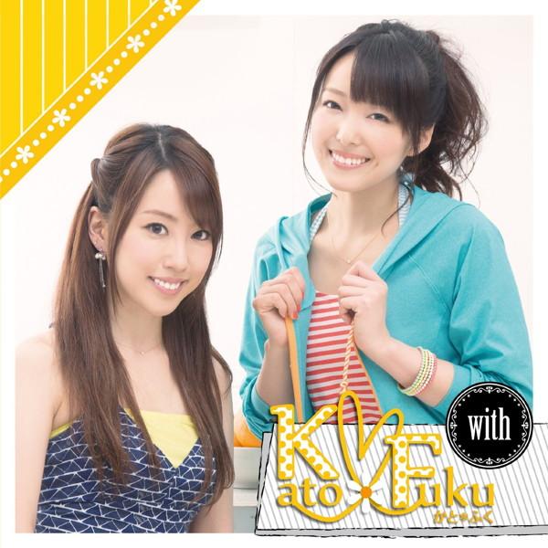 with(DVD付)/かと*ふく(加藤英美里&福原香織)