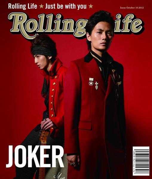 Rolling Life(DVD付B)/JOKER
