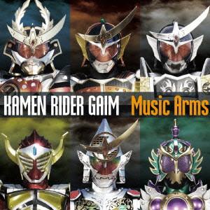 仮面ライダー鎧武 Music Arms(DVD付)