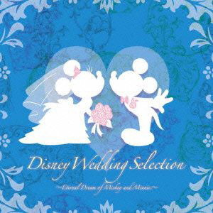 Disney Wedding Compilation