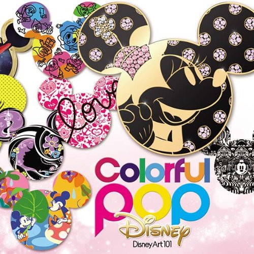 Diamond POP Disney〜Disney Art 101〜