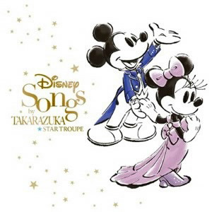 Disney Songs by TAKARAZUKA