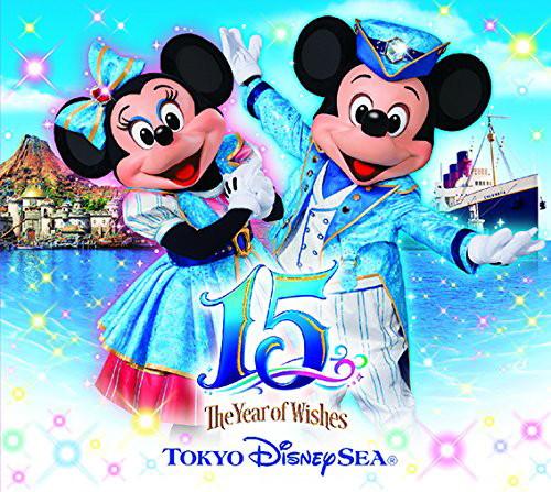 東京ディズニーシー 15周年 'ザ・イヤー・オブ・ウィッシュ' ミュージック・アルバム デラックス