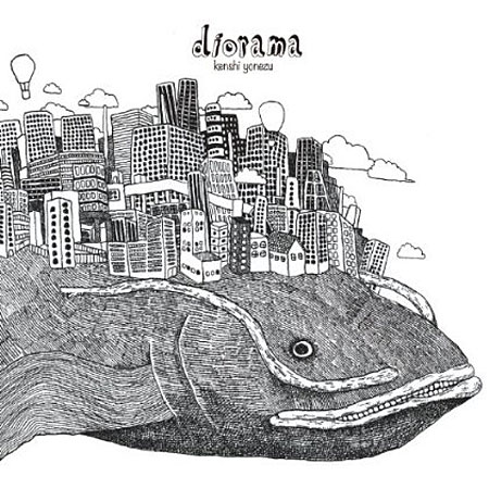 diorama(DVD付)/米津玄師