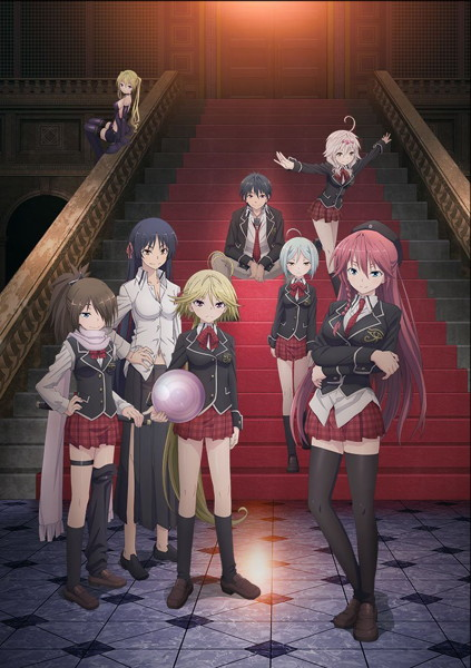 TRINITY SEVEN:MAGUS MUSIC ARCHIVE
