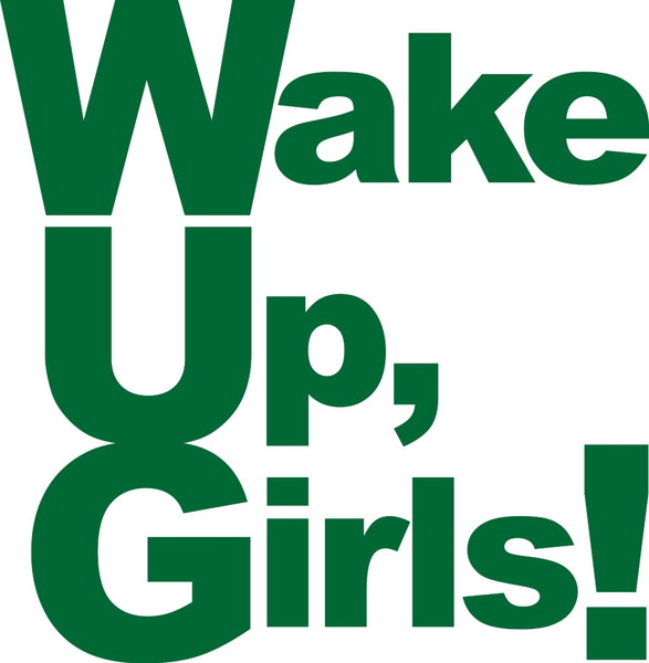 Wake Up,Best!2/Wake Up,Girls!