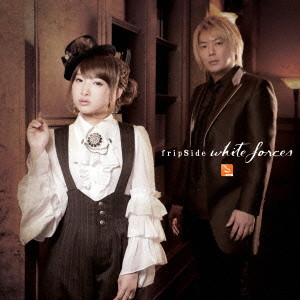 white forces(初回生産限定盤)(DVD付)/fripSide