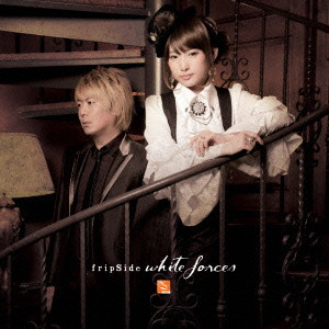 white forces/fripSide
