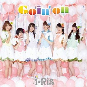 Goin'on/i☆Ris