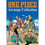 ONE PIECE Arrange Collection'EUROBEAT'
