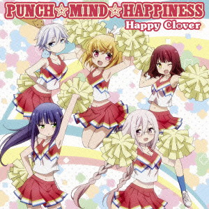 PUNCH☆MIND☆HAPPINESS(DVD付)/Happy Clover