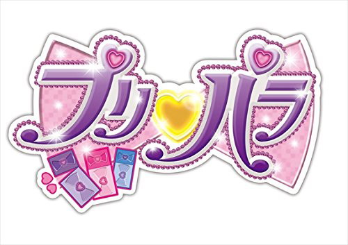 プリパラ☆ミュージックコレクション season.2 DX(DVD付)