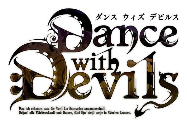 Dance with Devils ユニットシングル4 マキシス with ローエン/中田譲治(マキシス)with鈴木達央(ローエン)