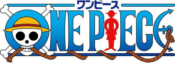 ONE PIECE オリジナルサウンドトラック'NEW WORLD'