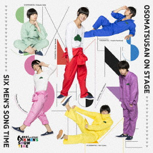 おそ松さん on STAGE 〜SIX MEN'S SONG TIME〜