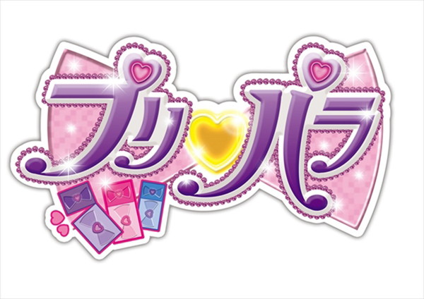 プリパラ☆ミュージックコレクション season.3 DX(DVD付)
