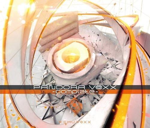 PANDORA VOXX complete(DVD付)/KEMU VOXX