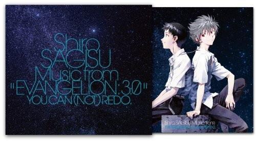 Shiro SAGISU Music from'EVANGELION 3.0'YOU CAN(NOT)REDO.