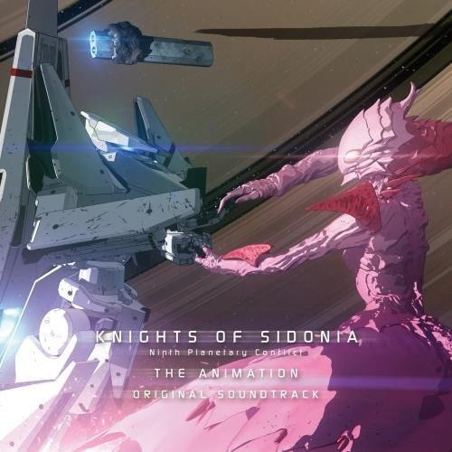 TVアニメ シドニアの騎士 第九惑星戦役 オリジナルサウンドトラック