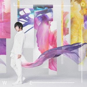 flower(通常盤)/蒼井翔太