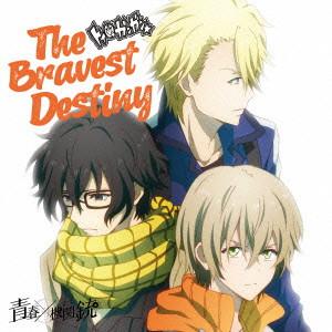 The Bravest Destiny/チーム トイ★ガンガン