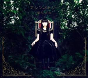 アシンメトリー(初回限定盤)(DVD付)/堀江由衣