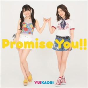 Promise You!!(期間限定盤)(DVD付)/ゆいかおり