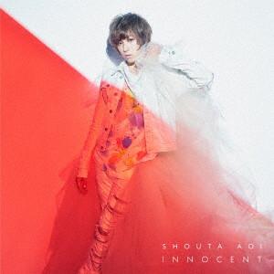 イノセント(初回限定盤)(DVD付)/蒼井翔太