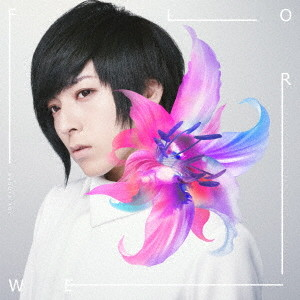 flower(初回限定盤)(DVD付)/蒼井翔太