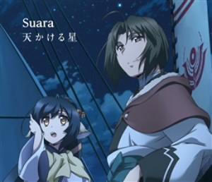 天かける星(初回限定盤)(DVD付)/Suara