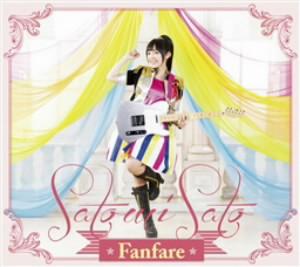 Fanfare(初回限定盤)(DVD付)/佐藤聡美