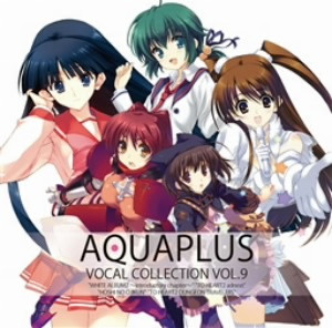 AQUA PLUS VOCAL COLLECTION VOL.9