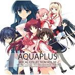 AQUA PLUS VOCAL COLLECTION VOL.10