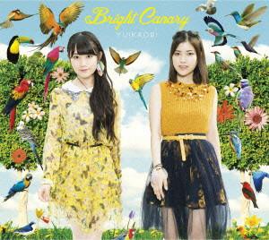 Bright Canary(Blu-ray Disc付)/ゆいかおり