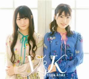 Y&K(DVD付)/ゆいかおり