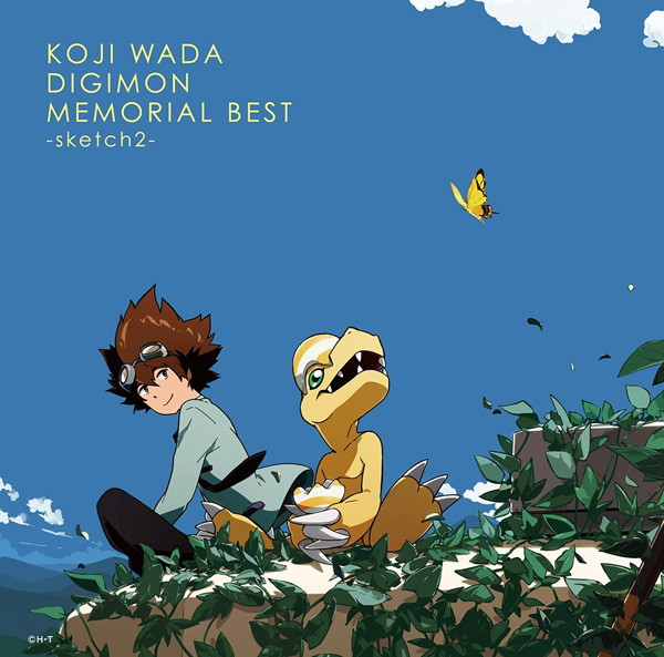 KOJI WADA DIGIMON MEMORIAL BEST-sketch2-/和田光司