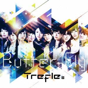 Butter-Fly/Trefle