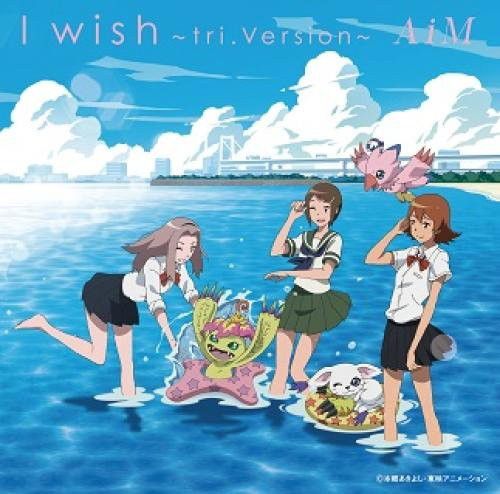 I wish〜tri.Version〜(DVD付)/AiM