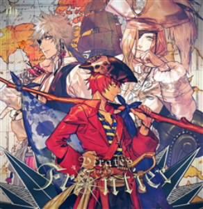 うたの☆プリンスさまっ♪シアターシャイニング Pirates of the Frontier/鈴木達央(黒崎蘭丸)/前野智昭(カミュ)/寺島拓篤(一十木音也)
