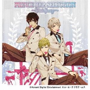 PRINCE REP.SELECTION〜3 Majesty〜/3 Majesty