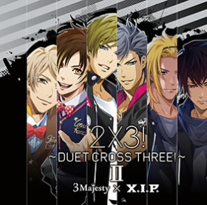 2×3!〜DUET CROSS THREE!〜II 限定版/3 Majesty×X.I.P.