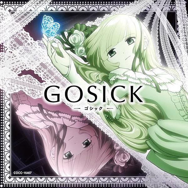 GOSICK エンディング・テーマ