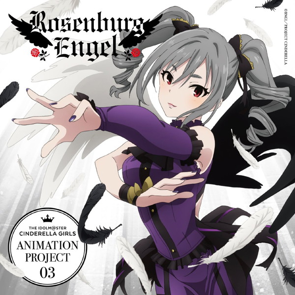 THE IDOLM@STER CINDERELLA GIRLS ANIMATION PROJECT 03-LEGNE-仇なす剣 光の旋律/Rosenberg Engel 神崎蘭子