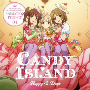 THE IDOLM@STER CINDERELLA GIRLS ANIMATION PROJECT 04 Happy×2 Days/CANDY ISLAND