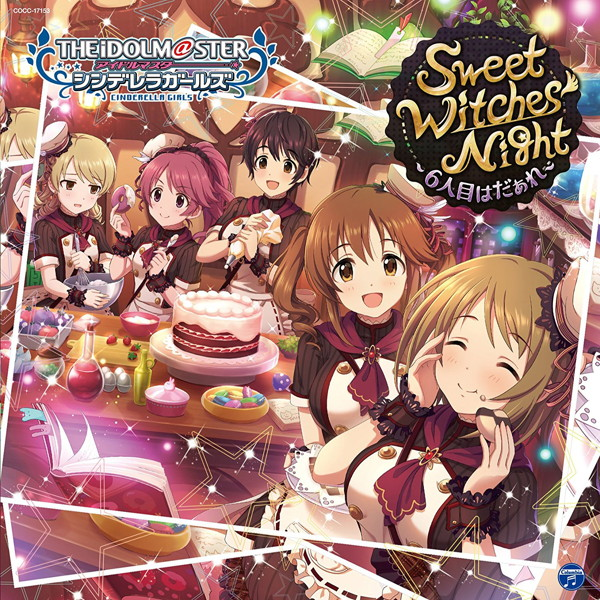 THE IDOLM@STER CINDERELLA GIRLS STARLIGHT MASTER 13 Sweet Witches'Night〜6人目はだぁれ〜