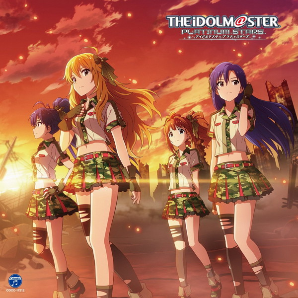 THE IDOLM@STER PLATINUM MASTER 02 僕たちのResistance/765PRO ALLSTARS